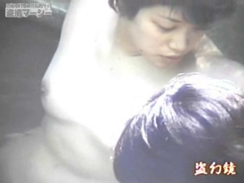 特選白昼の浴場絵巻ty-3 ギャルのエロ動画 オマンコ動画キャプチャ 106PIX 25