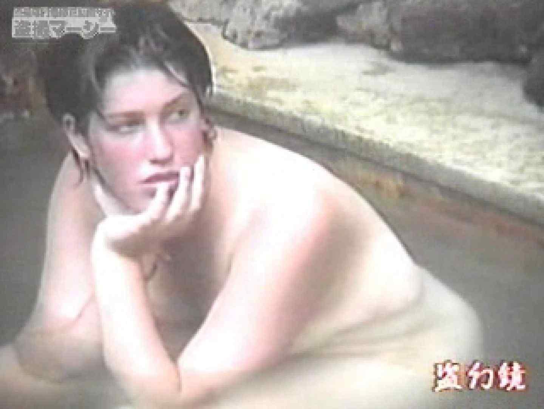 特選白昼の浴場絵巻ty-3 ギャルのエロ動画 オマンコ動画キャプチャ 106PIX 36