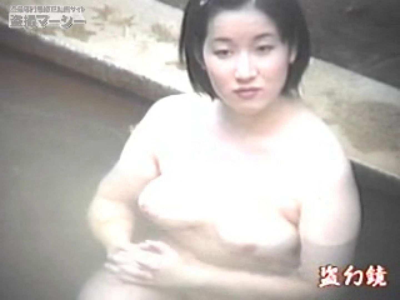 特選白昼の浴場絵巻ty-3 野外 セックス画像 106PIX 62