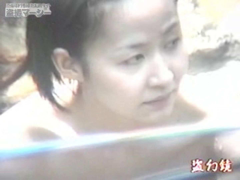 特選白昼の浴場絵巻ty-3 野外 セックス画像 106PIX 84