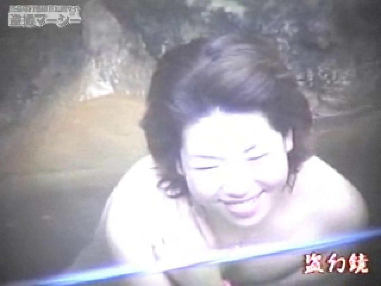 特選白昼の浴場絵巻ty-3 ギャルのエロ動画 オマンコ動画キャプチャ 106PIX 91