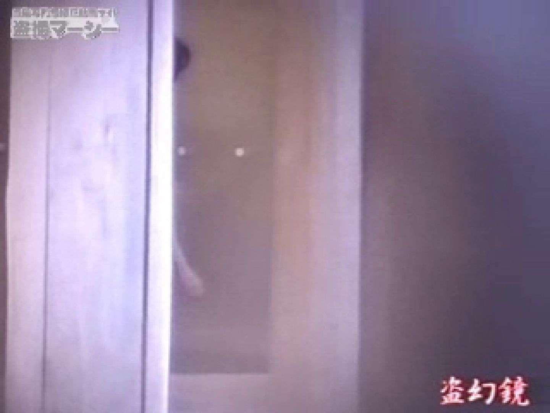 特選白昼の浴場絵巻ty-8 ギャルのエロ動画   追跡  94PIX 1