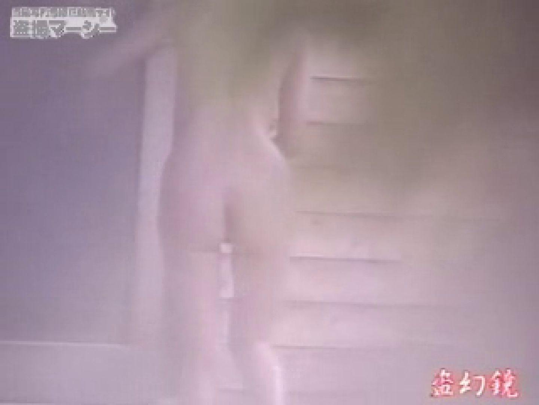 特選白昼の浴場絵巻ty-8 セクシーガール すけべAV動画紹介 94PIX 7