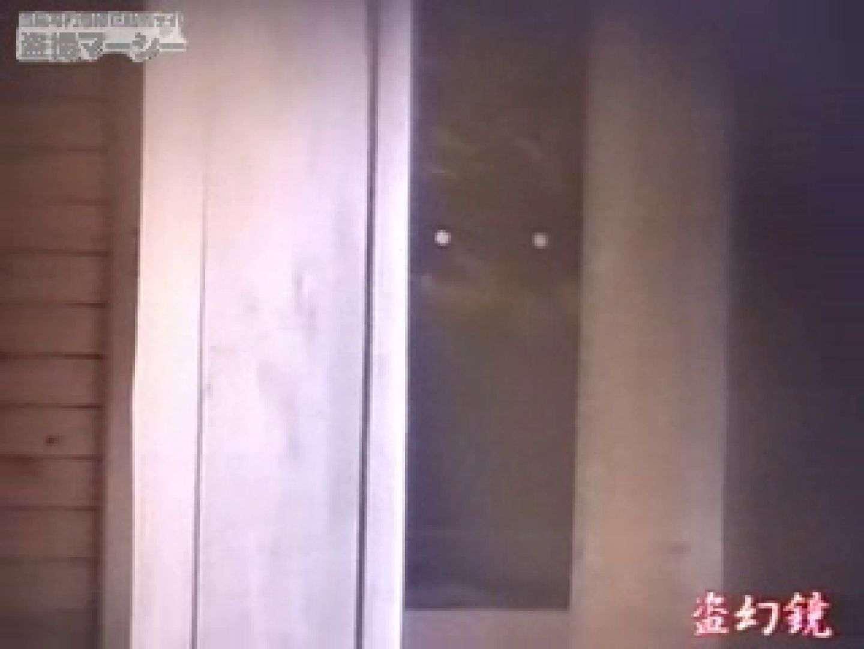 特選白昼の浴場絵巻ty-8 フリーハンド AV動画キャプチャ 94PIX 14