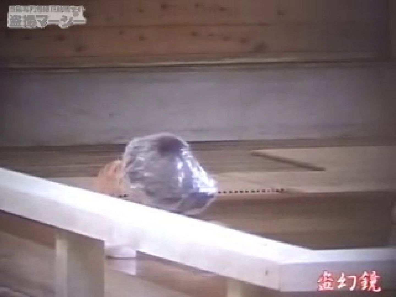 特選白昼の浴場絵巻ty-8 ハプニング映像 オメコ動画キャプチャ 94PIX 19