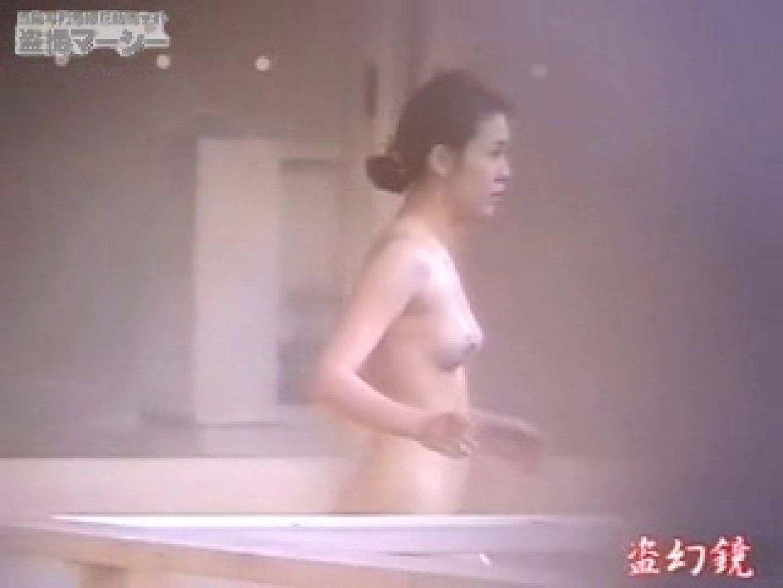特選白昼の浴場絵巻ty-8 ギャルのエロ動画  94PIX 24