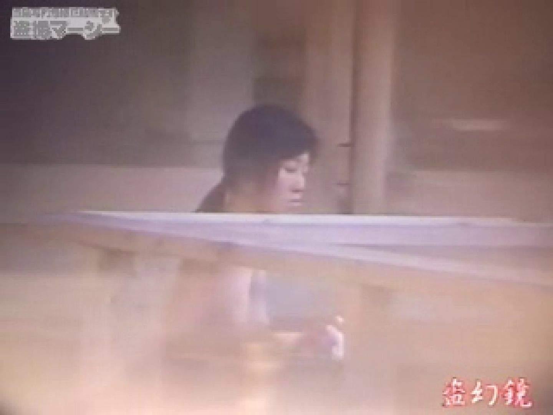 特選白昼の浴場絵巻ty-8 セクシーガール すけべAV動画紹介 94PIX 31