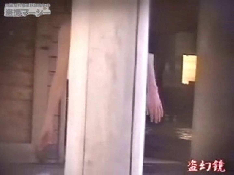 特選白昼の浴場絵巻ty-8 覗き オメコ動画キャプチャ 94PIX 34