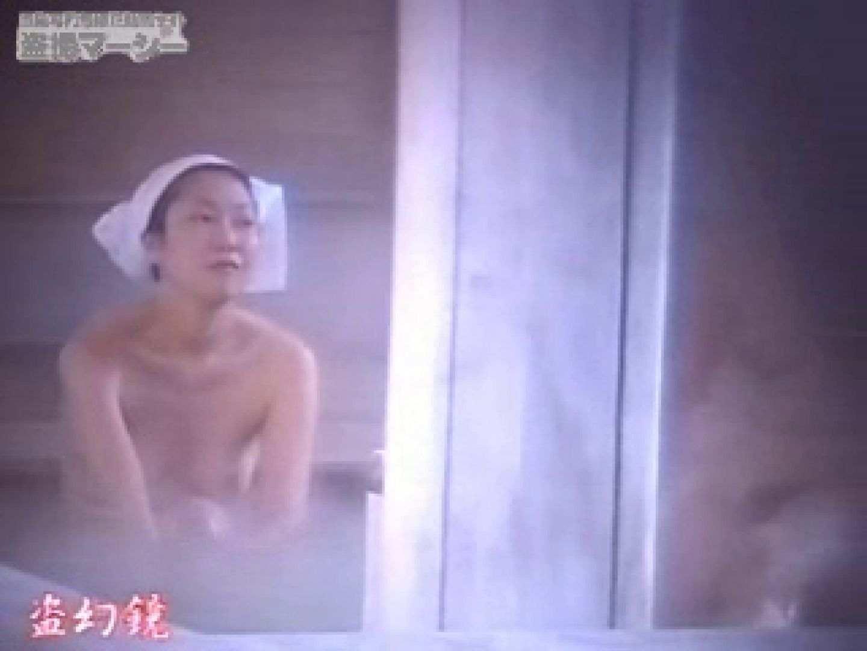 特選白昼の浴場絵巻ty-8 セクシーガール すけべAV動画紹介 94PIX 55