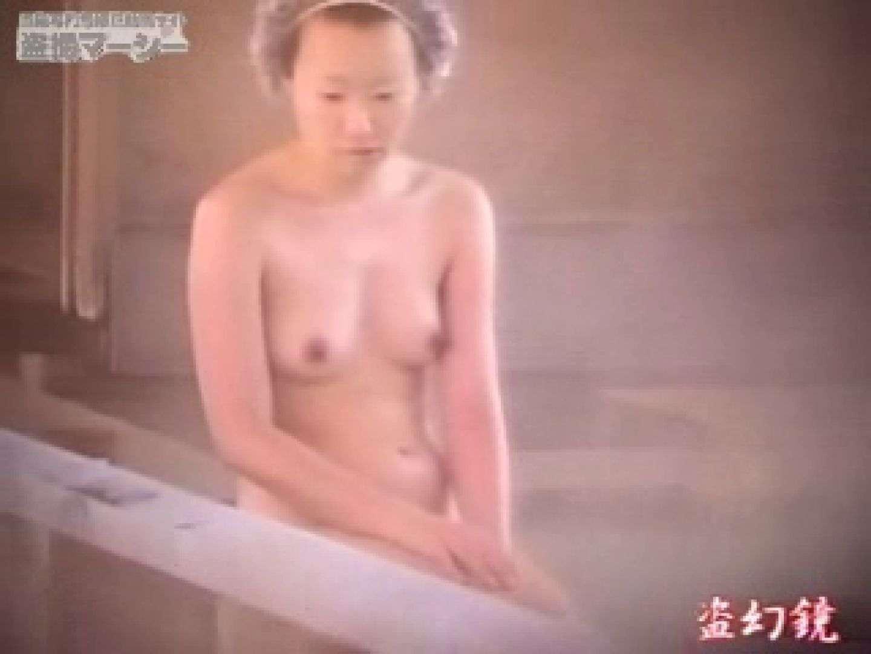 特選白昼の浴場絵巻ty-8 望遠映像 スケベ動画紹介 94PIX 60