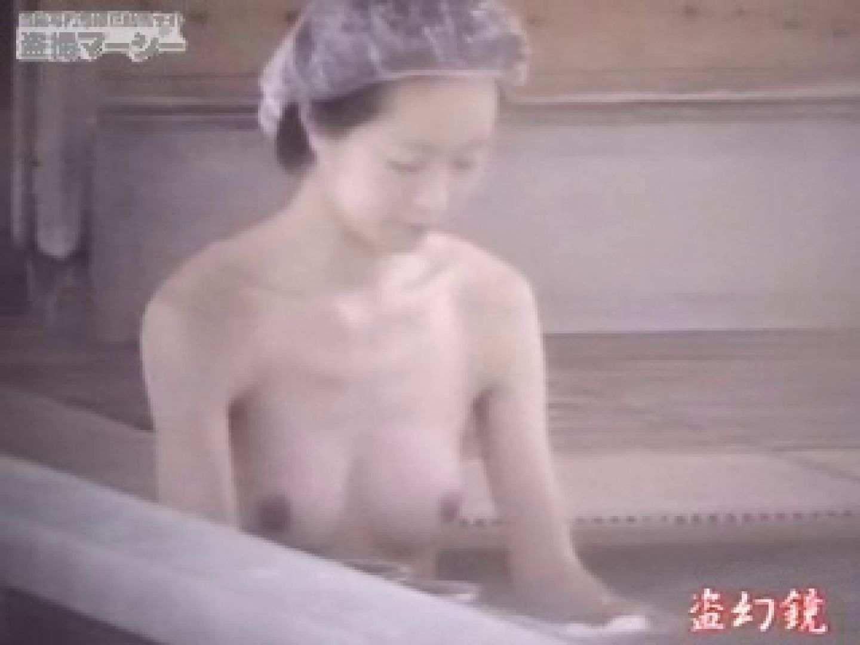 特選白昼の浴場絵巻ty-8 覗き オメコ動画キャプチャ 94PIX 66