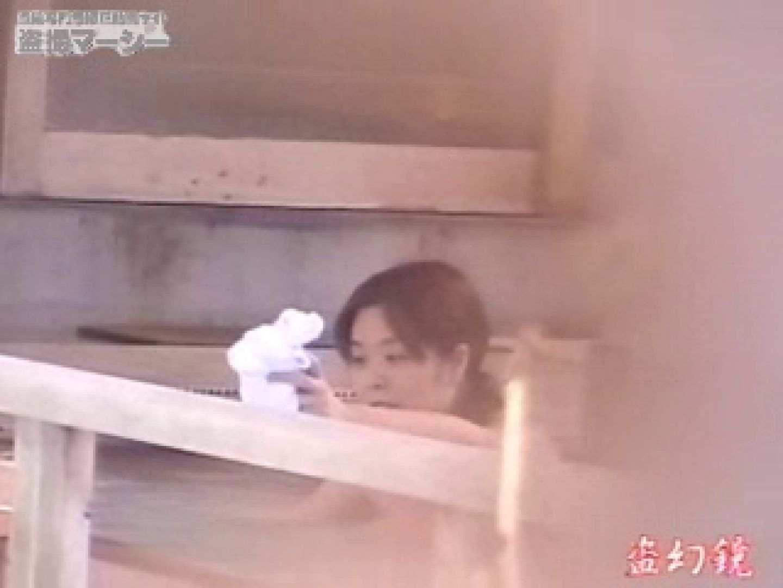 特選白昼の浴場絵巻ty-8 望遠映像 スケベ動画紹介 94PIX 76