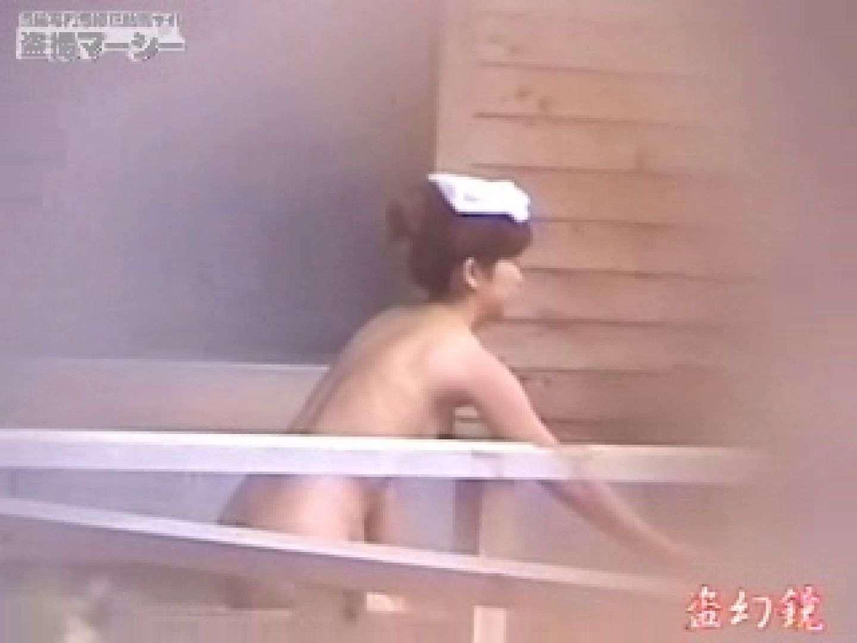 特選白昼の浴場絵巻ty-8 野外 濡れ場動画紹介 94PIX 77