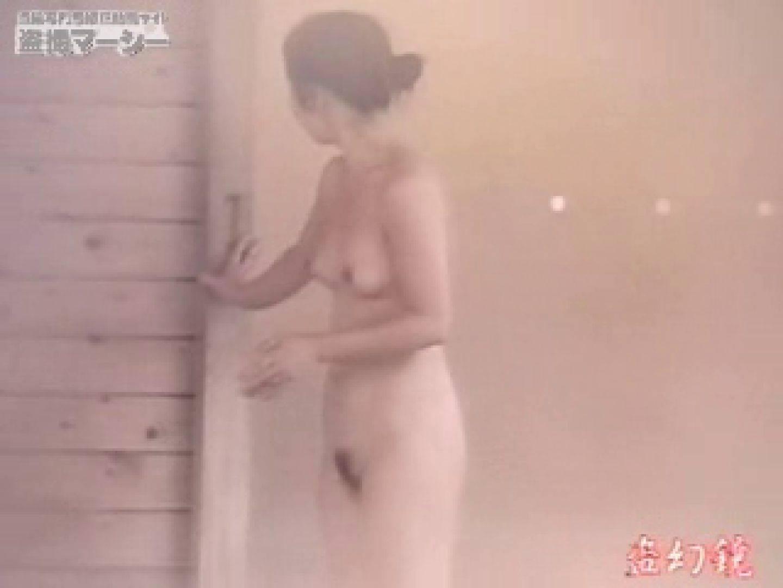 特選白昼の浴場絵巻ty-8 ギャルのエロ動画   追跡  94PIX 81