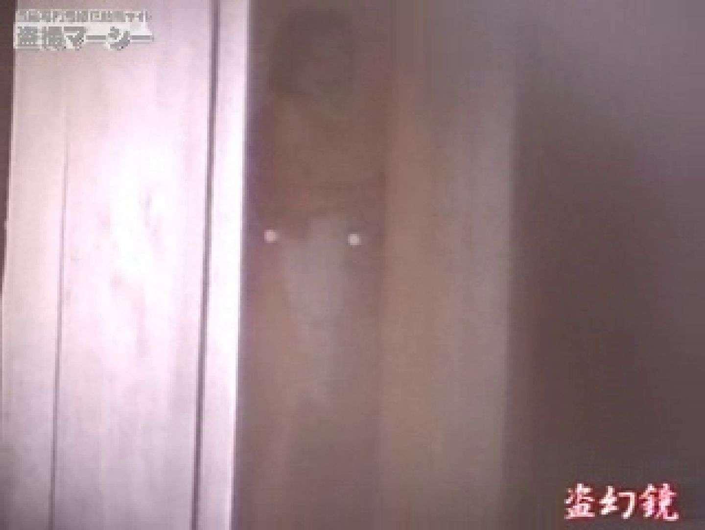特選白昼の浴場絵巻ty-8 ギャルのエロ動画  94PIX 88