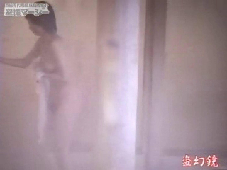 特選白昼の浴場絵巻ty-8 フリーハンド AV動画キャプチャ 94PIX 94