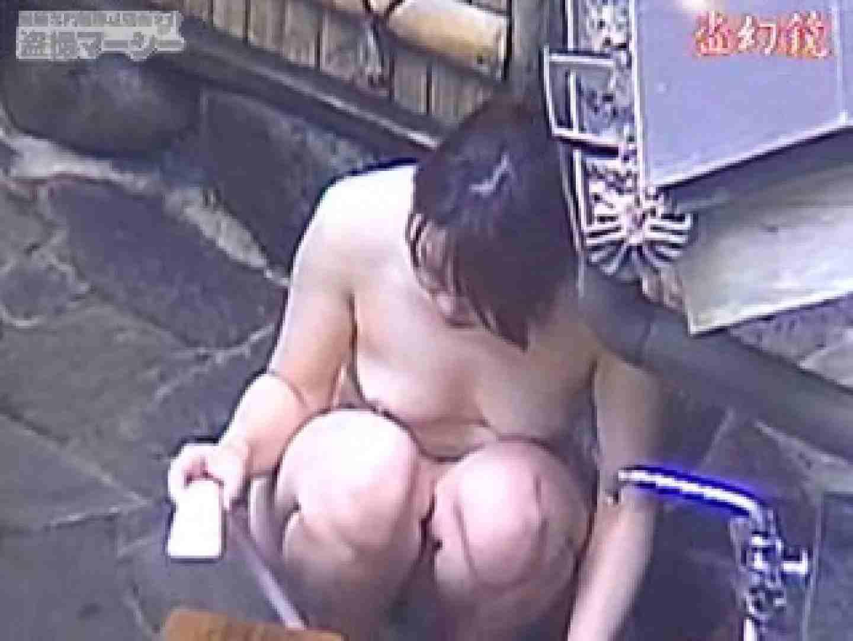 巨乳おまんこ:特選白昼の浴場絵巻ty-10:のぞき本舗 中村屋