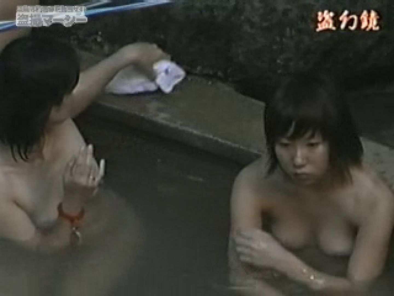 特選白昼の浴場絵巻ty-13 セクシーガール  95PIX 60