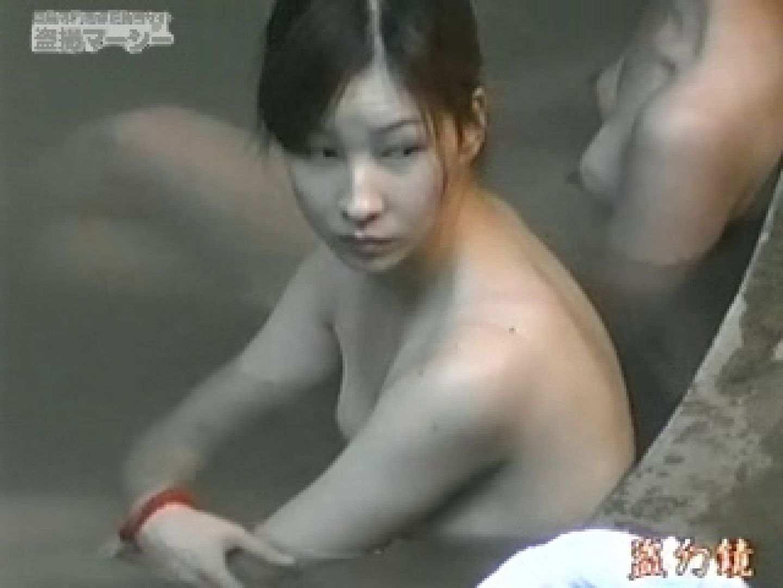 特選白昼の浴場絵巻ty-13 追跡 AV無料 95PIX 89