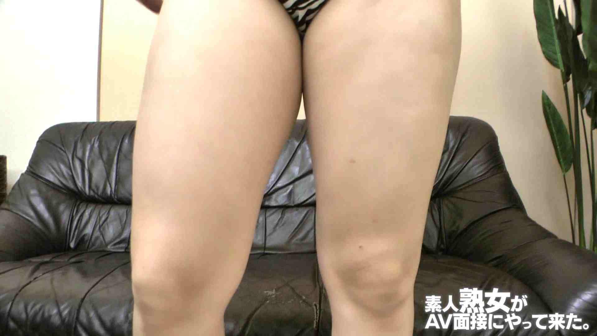 巨乳おまんこ:素人熟女がAV面接にやってきた (仮名)ゆかさんVOL.03:大奥