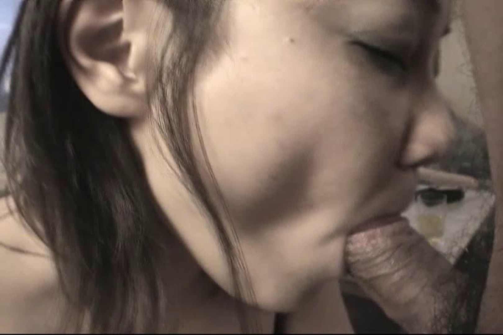 巨乳おまんこ:エロフェロモン全開の彼女に中出しSEX~青山ちか~:大奥