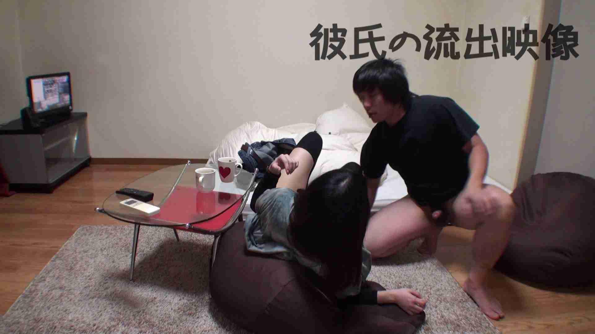 巨乳おまんこ:彼氏が流出 パイパン素人嬢のハメ撮り映像02:大奥