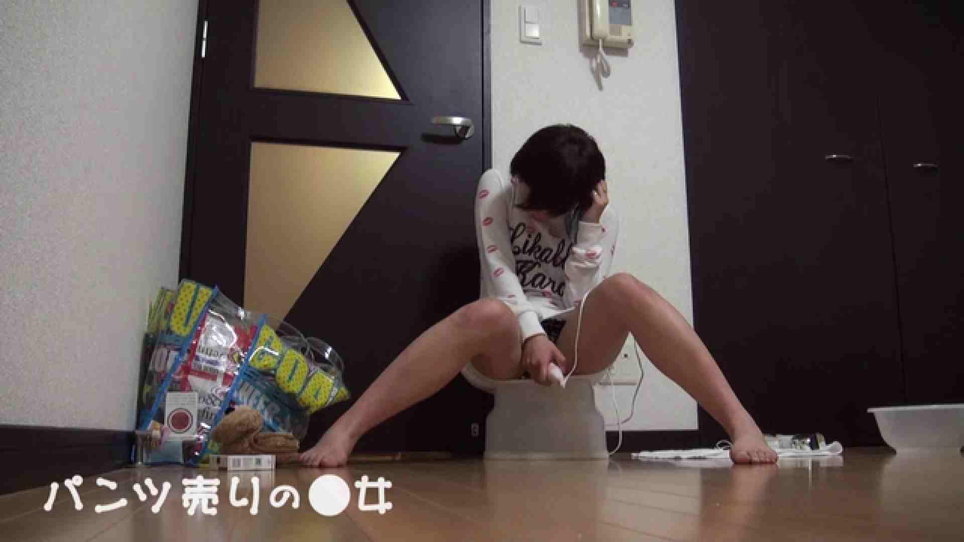 巨乳おまんこ:新説 パンツ売りの女の子nana:大奥