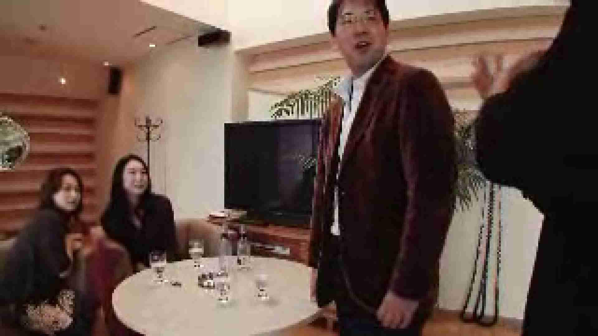 巨乳おまんこ:親友同士で競演 超美形のSEXパーティ Vol.01:大奥