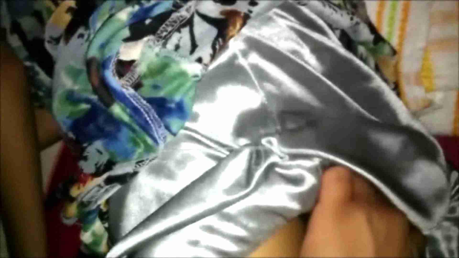 巨乳おまんこ:魔術師の お・も・て・な・し vol.15 ギャル系女子大生にブチ込ム!:ピープフォックス(盗撮狐)