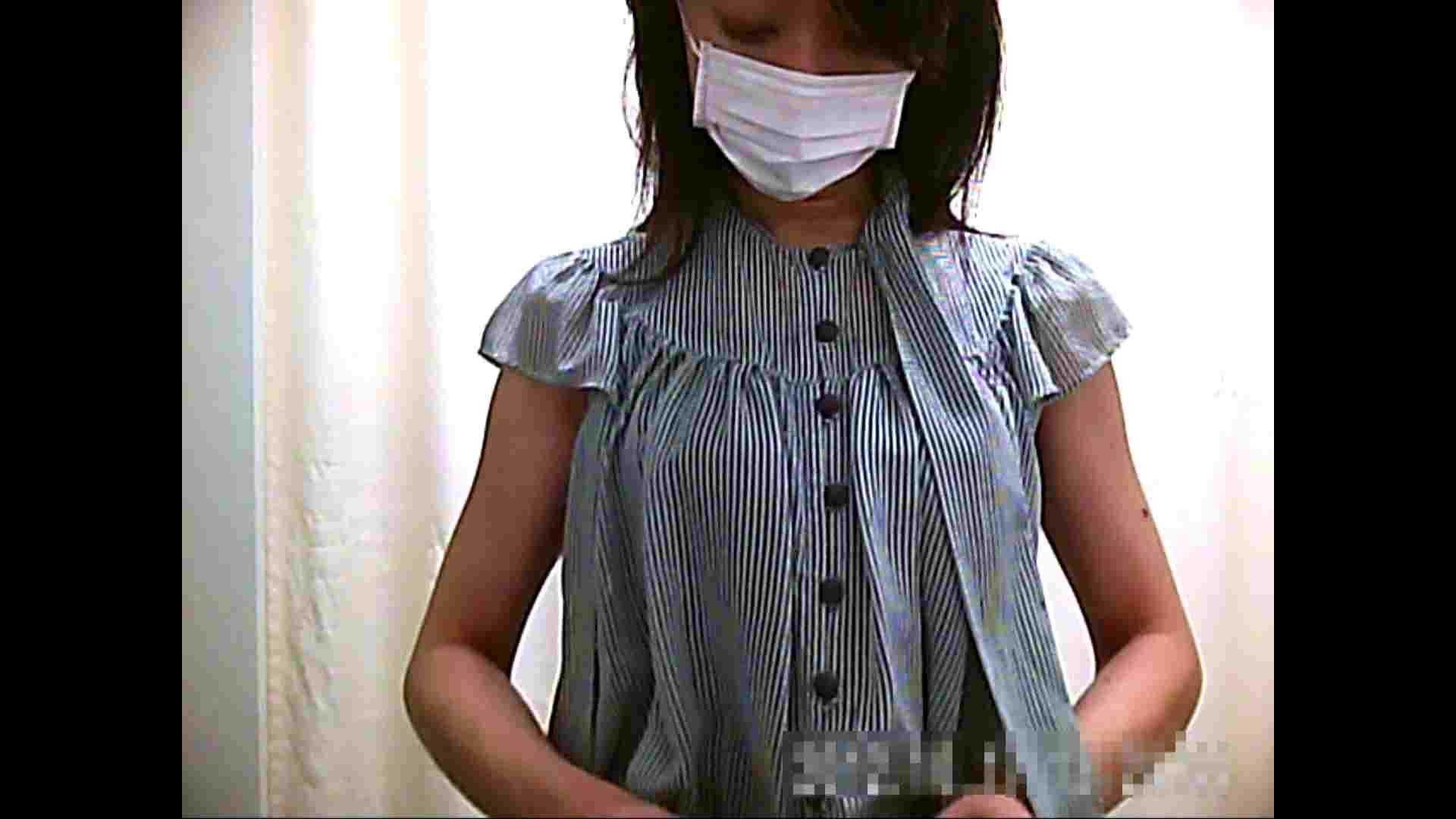 巨乳おまんこ:病院おもいっきり着替え! vol.242:ピープフォックス(盗撮狐)