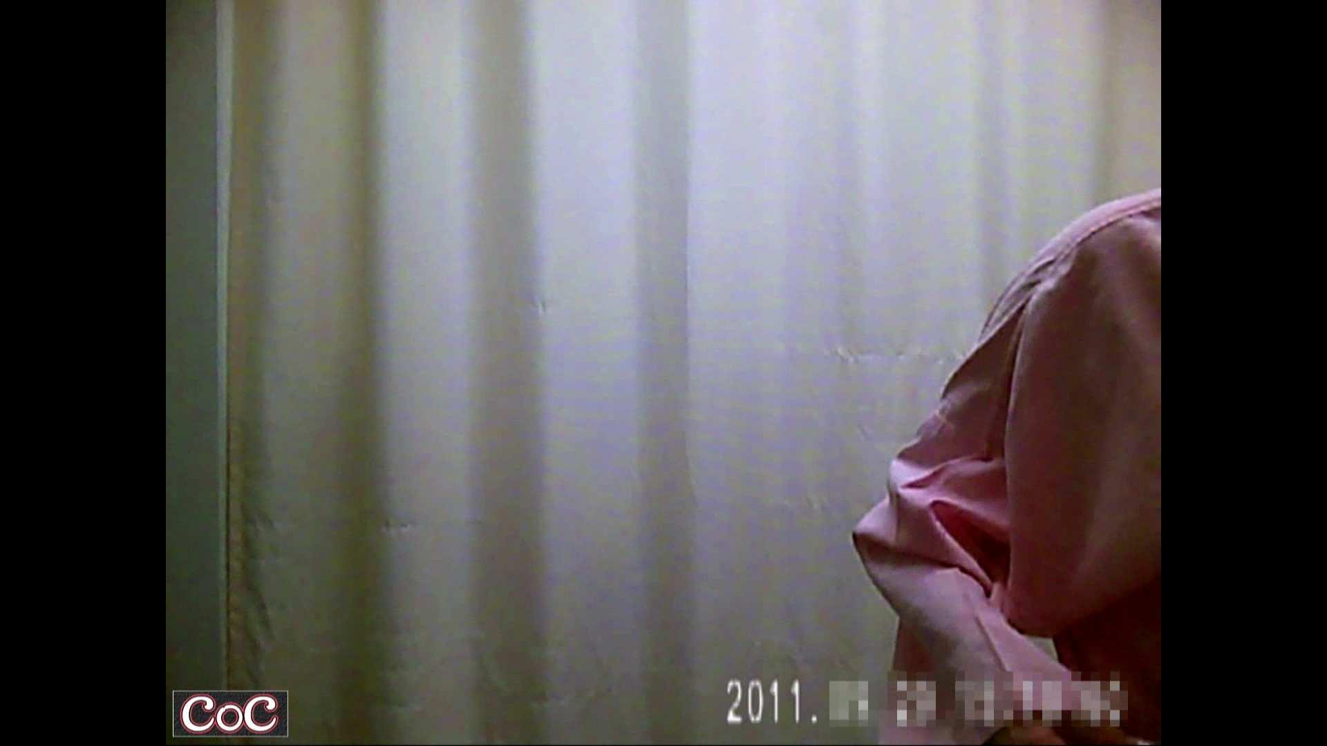 巨乳おまんこ:病院おもいっきり着替え! vol.45:ピープフォックス(盗撮狐)