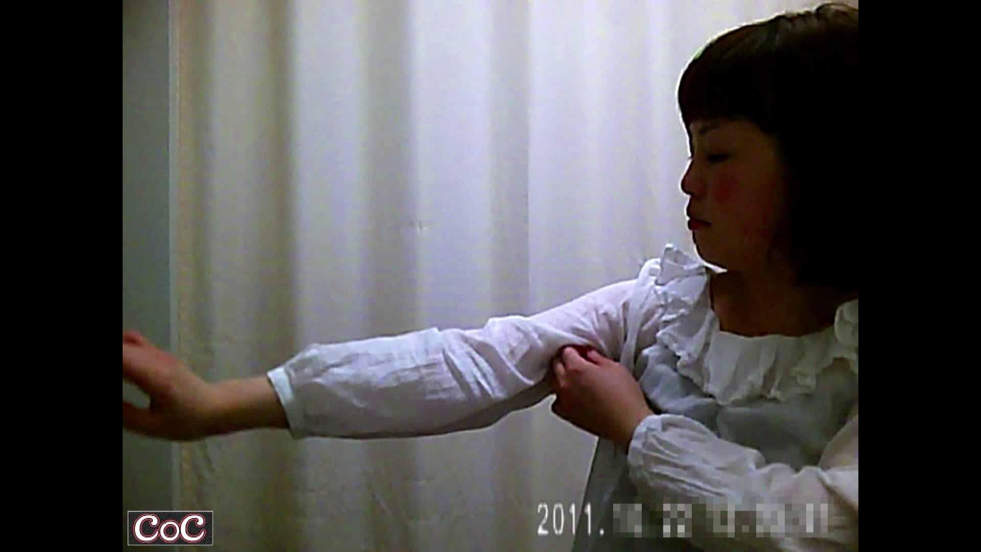 巨乳おまんこ:病院おもいっきり着替え! vol.68:ピープフォックス(盗撮狐)
