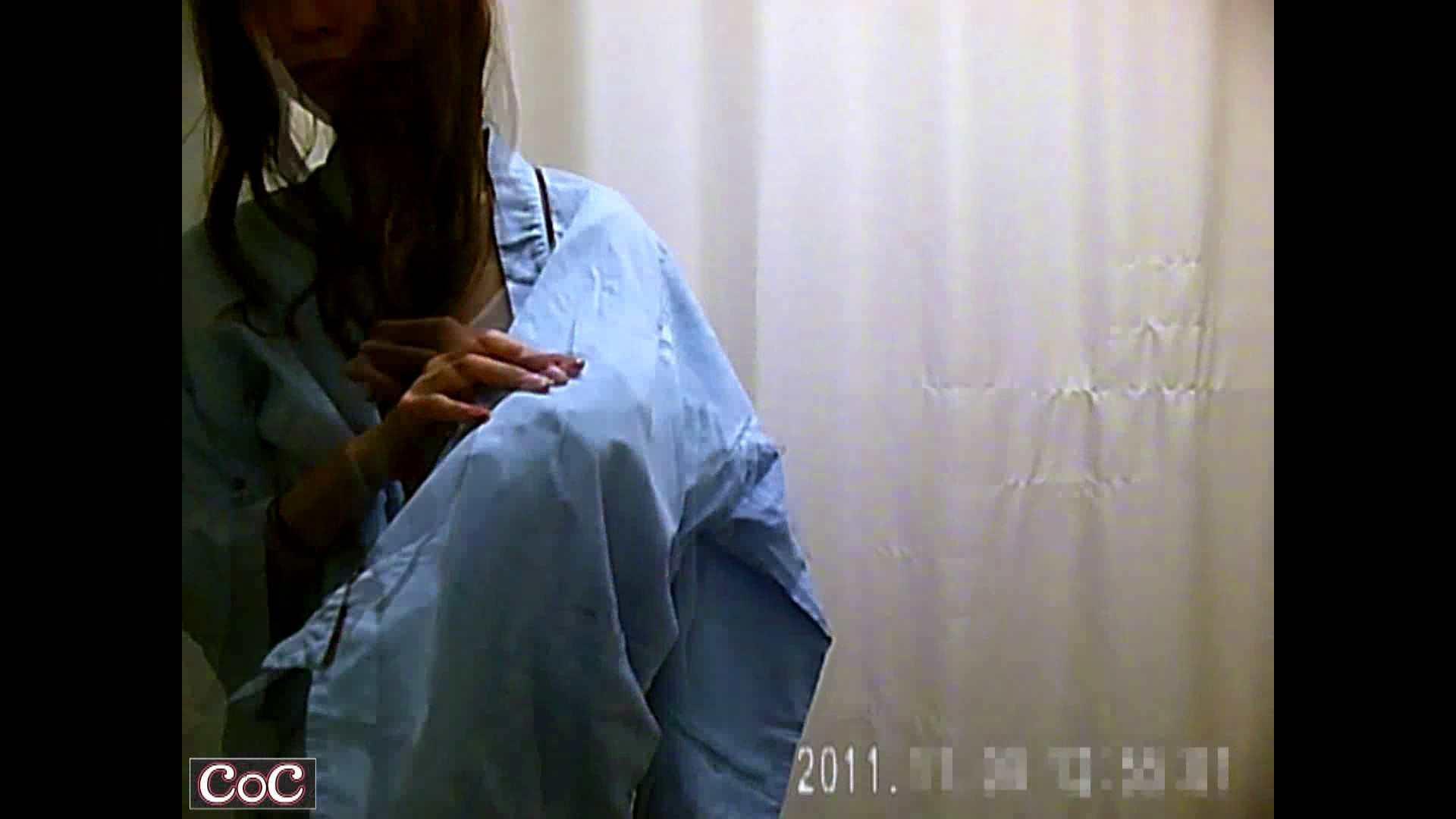巨乳おまんこ:病院おもいっきり着替え! vol.80:ピープフォックス(盗撮狐)