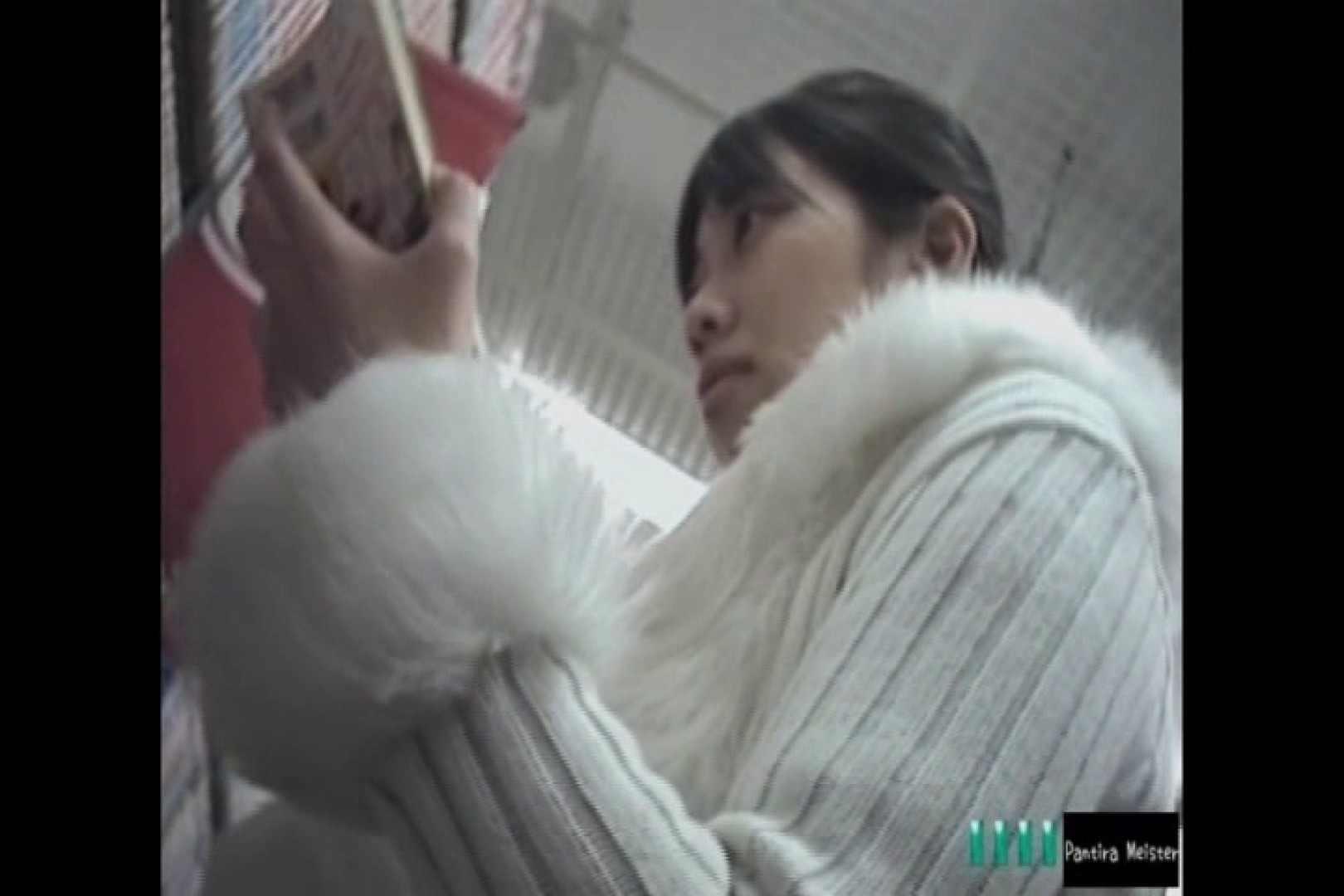 巨乳おまんこ:オリジナルパンチラ No.020 立ち読み危険:ピープフォックス(盗撮狐)
