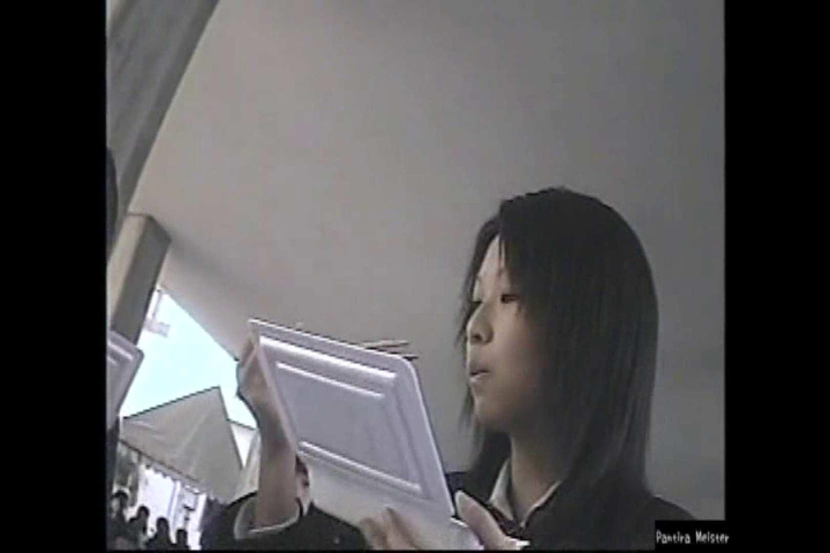 巨乳おまんこ:オリジナルパンチラ No.029 ガッポ:ピープフォックス(盗撮狐)