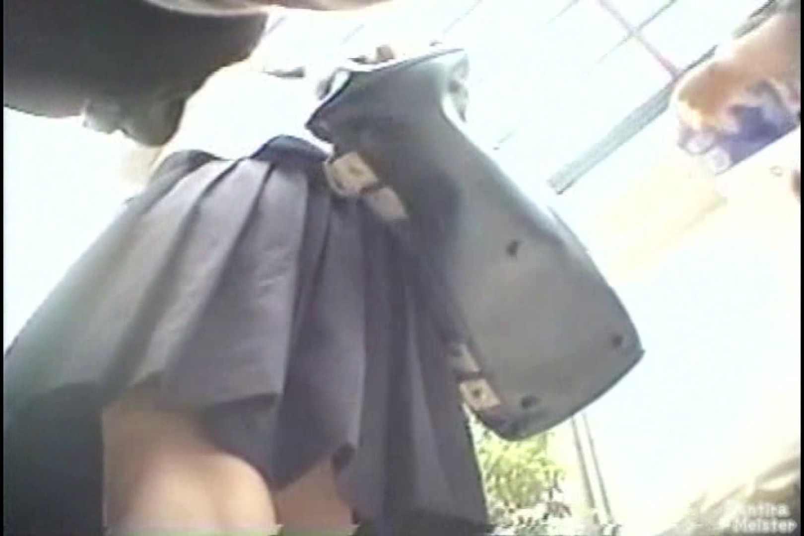 巨乳おまんこ:オリジナルパンチラ No.073:ピープフォックス(盗撮狐)