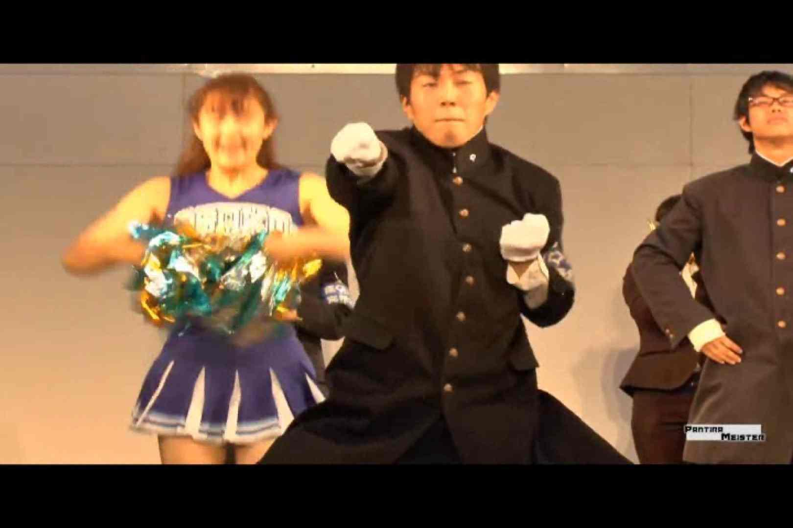 巨乳おまんこ:オリジナルパンチラ No.172:ピープフォックス(盗撮狐)
