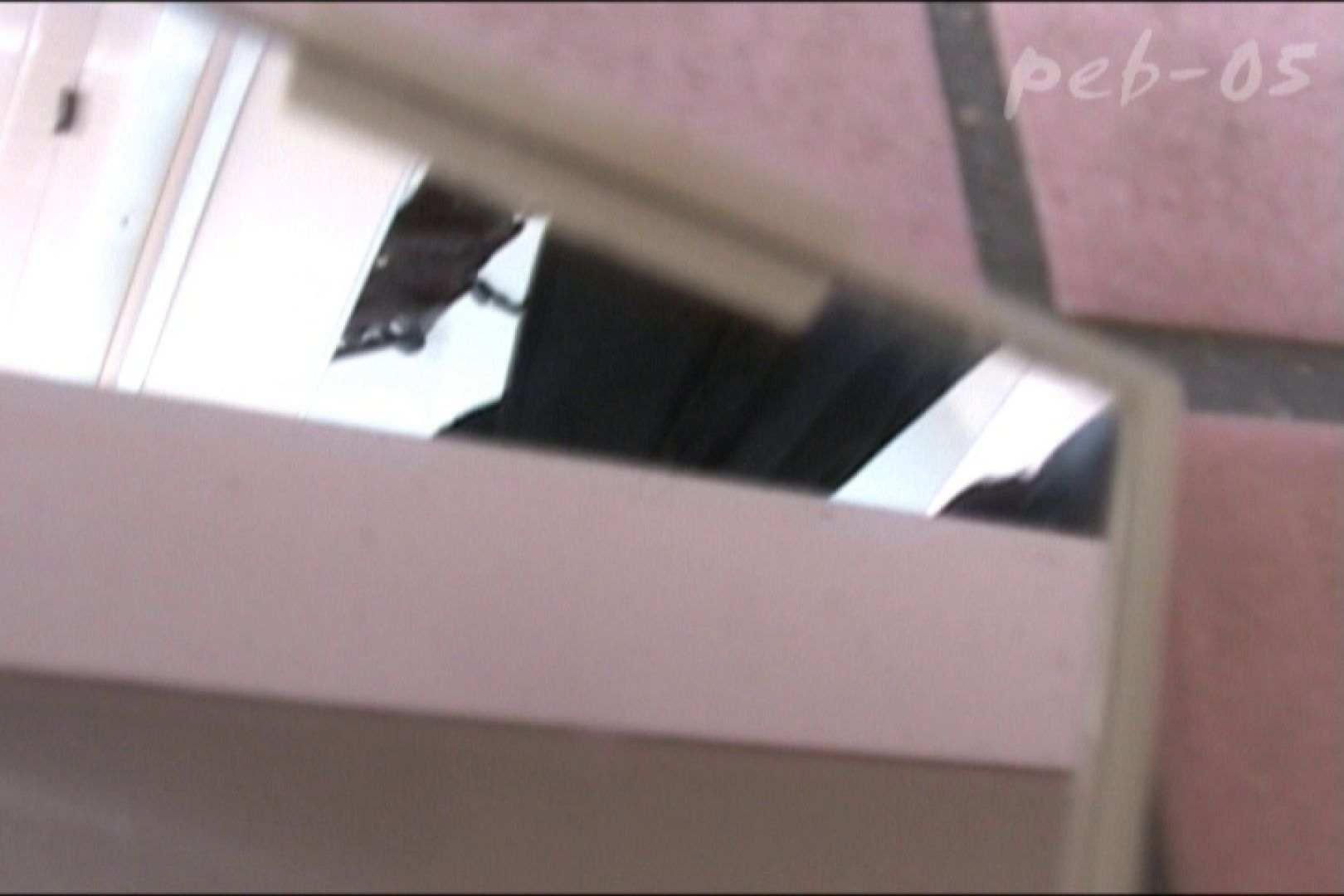 巨乳おまんこ:期間限定 マンコ丸見え!体育館潜入撮File005:ピープフォックス(盗撮狐)