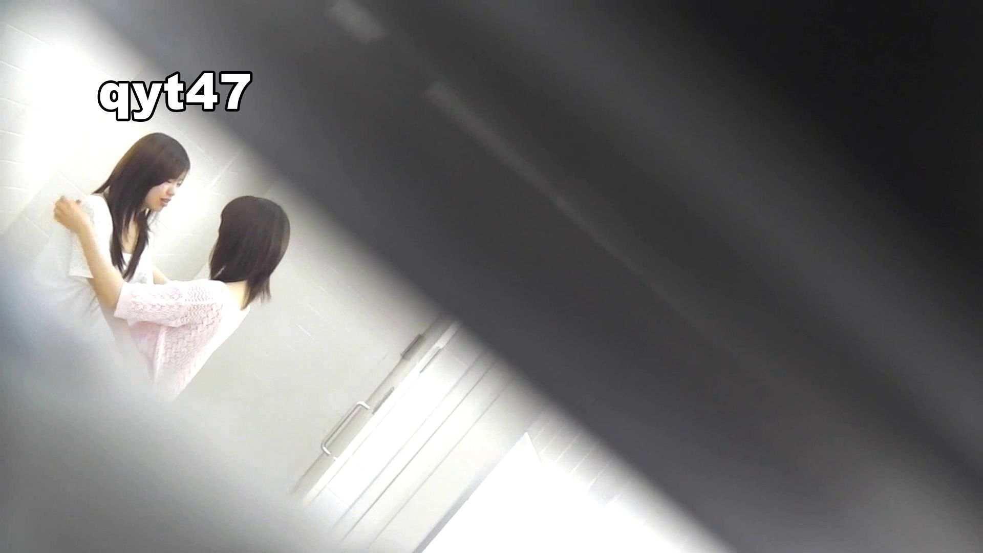 巨乳おまんこ:vol.46 命がけ潜伏洗面所! (⌒-⌒)キラッ♪:ピープフォックス(盗撮狐)