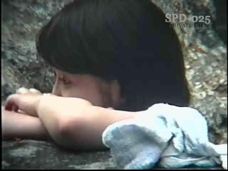 巨乳おまんこ:SPD-025 盗撮 1 湯乙女の花びら:ピープフォックス(盗撮狐)