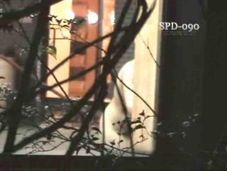 巨乳おまんこ:SPD-090 柔肌乙女 1:ピープフォックス(盗撮狐)