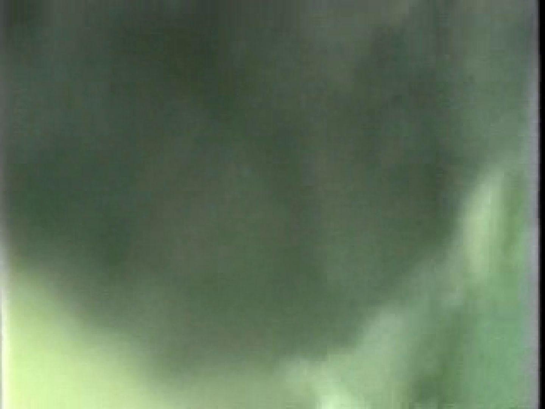 巨乳おまんこ:スケスケ競泳水着(ライティング)Vol.5:ピープフォックス(盗撮狐)