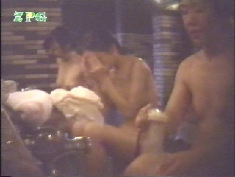 巨乳おまんこ:浴場の生嬢JCB-②:ピープフォックス(盗撮狐)