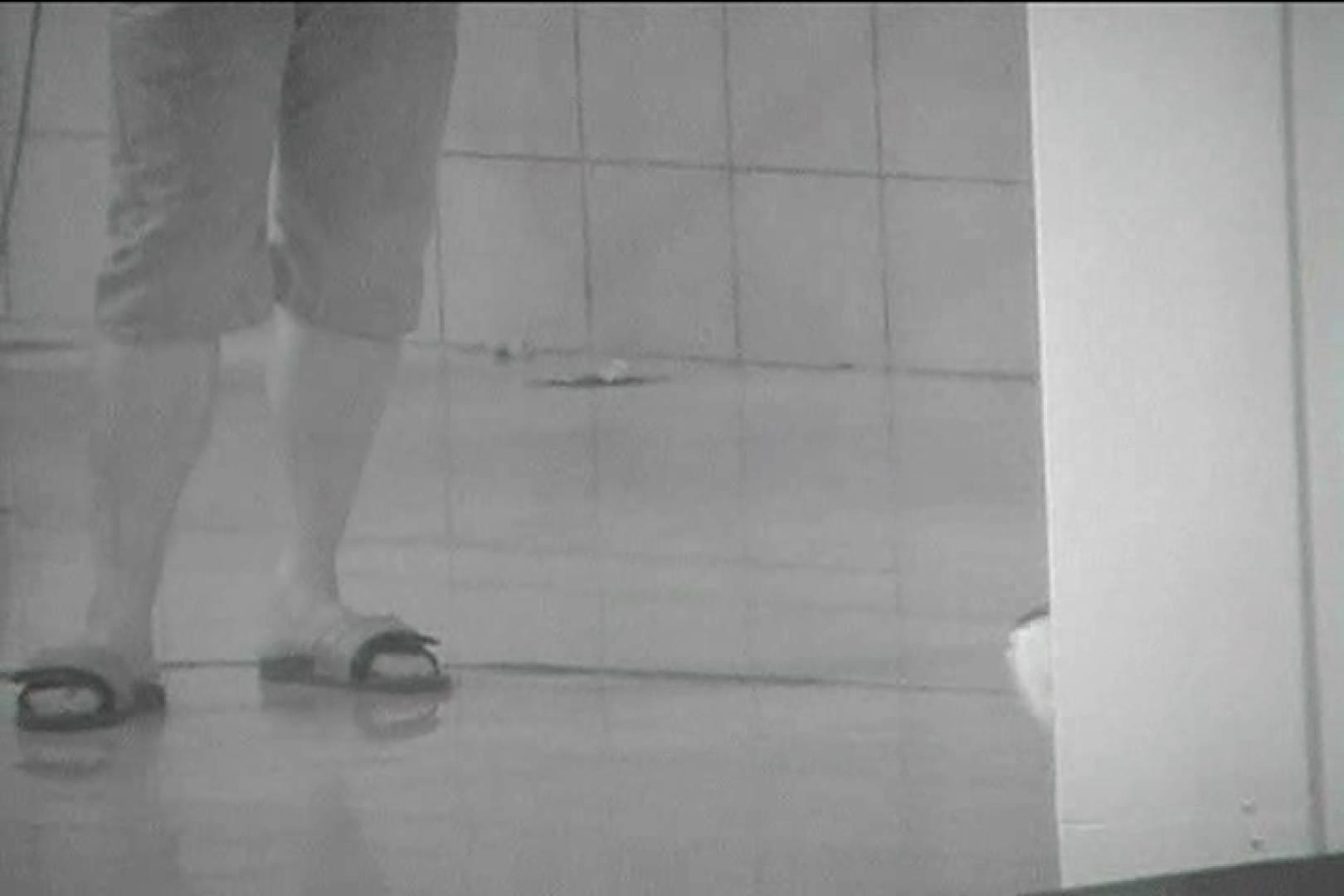 巨乳おまんこ:びっくり!スケスケ水着Vol.4:ピープフォックス(盗撮狐)