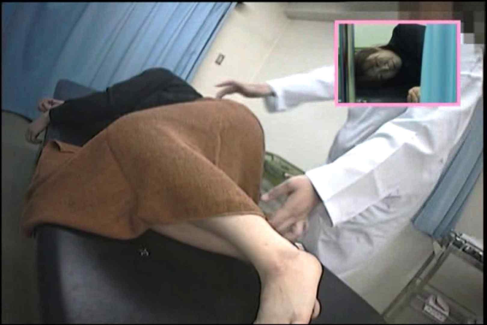 巨乳おまんこ:アナルに指を入れられる彼女達の事情Vol.2:ピープフォックス(盗撮狐)