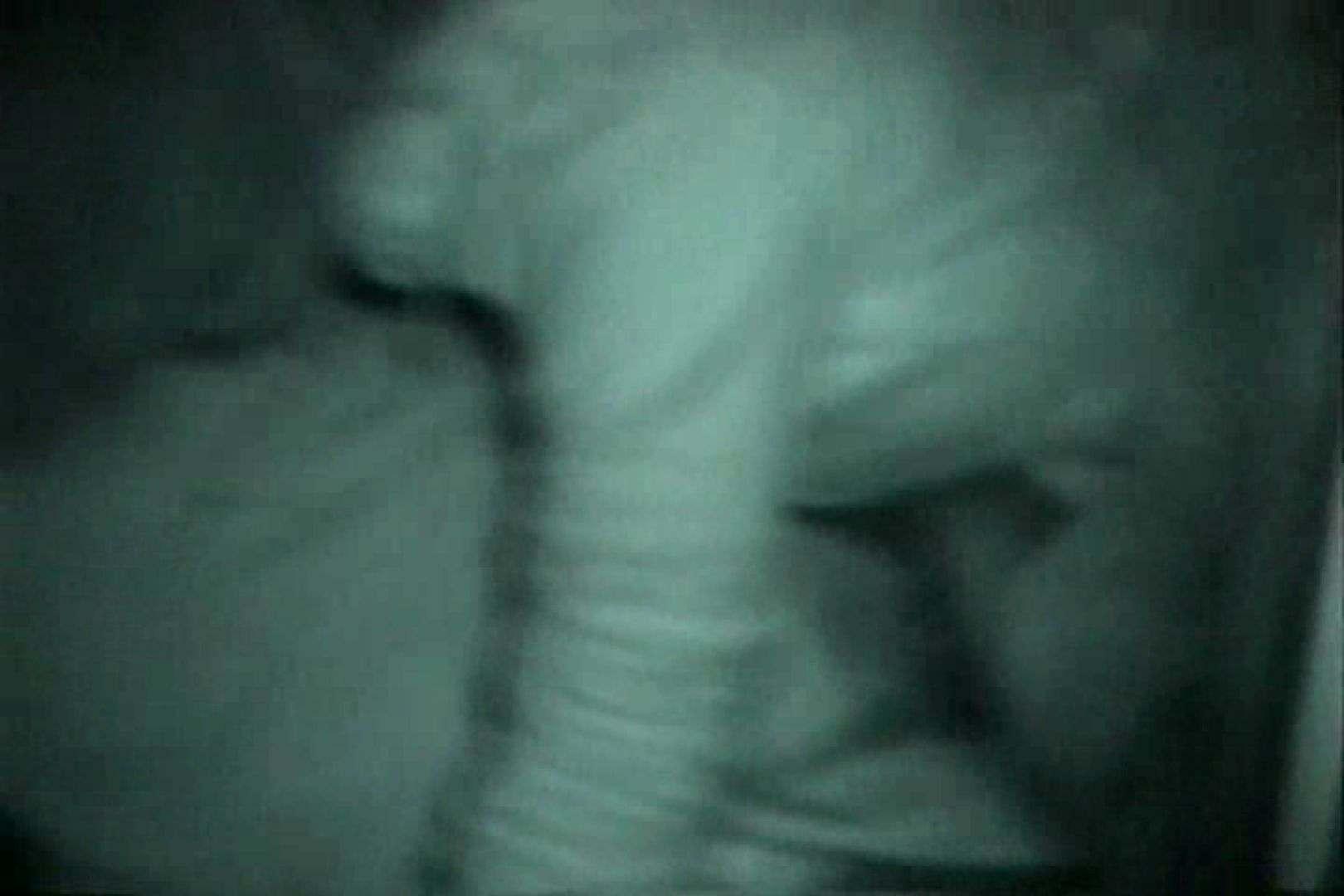 巨乳おまんこ:充血監督の深夜の運動会Vol.126:ピープフォックス(盗撮狐)